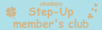 1-step_up_members_club