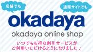 8-okadaya_cos