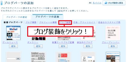 blog_p2