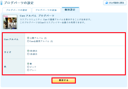 blog_p