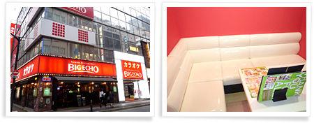 shop_photo02