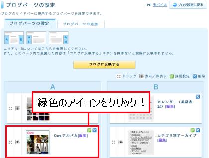 blog_p4