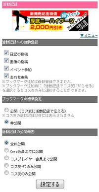 mb_activity_02