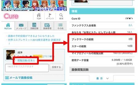 user_info02
