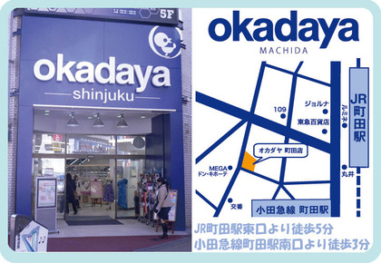 machida_map