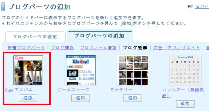 blog_p3