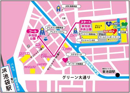 コスプレパレード用地図