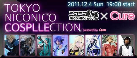 TOKYO NICONICO COSPLLECTION