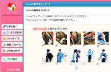 image_import