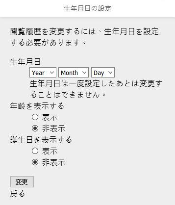 Etsuran02