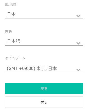 User-setting-02-03