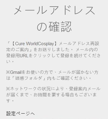 chg-mail003