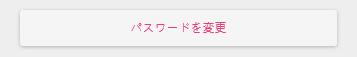 chg-password01