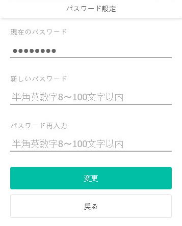 chg-password02