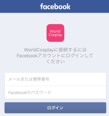 sns-joint-Facebook