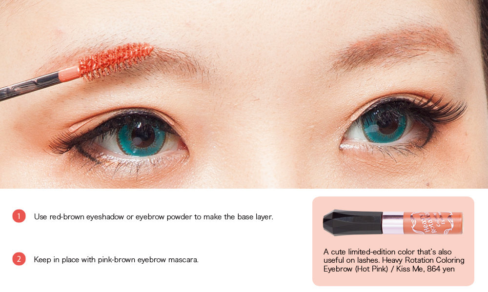 """Cure×COSPLAYMODE collaboration contents vol.3 """"Character Makeup ..."""