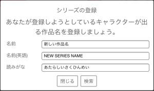 newname0004a