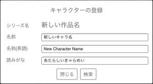 newname0006