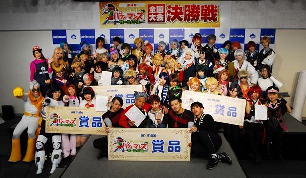 アニメイトパフォーマンスカーニバル第4回全国大会決勝-レポ- /the 4th Animate Performance Carnival Finals -Photo Report