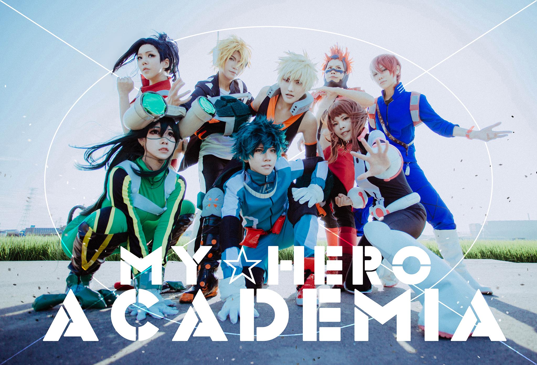 コスプレ特集 〜 春アニメ 僕のヒーローアカデミア 編 〜 Cosplay Collection – My Hero Academia –