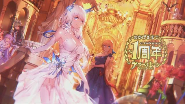 """【リリース一周年】""""アズレン""""コスプレコレクション /  First  Anniversary – Azur Lane  – Cosplay Collection –"""
