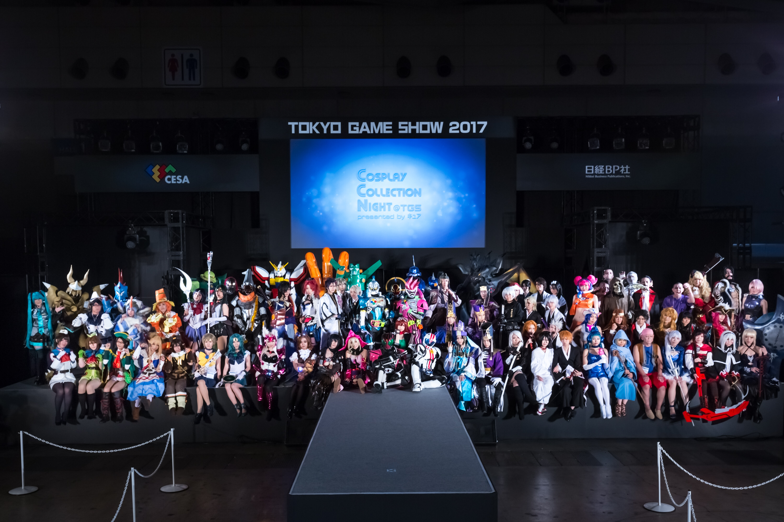 CosplayCollectionNight@TGS2018 を開催します!/Cosplay Collection Nyght in Tokyo Game SHow 2018