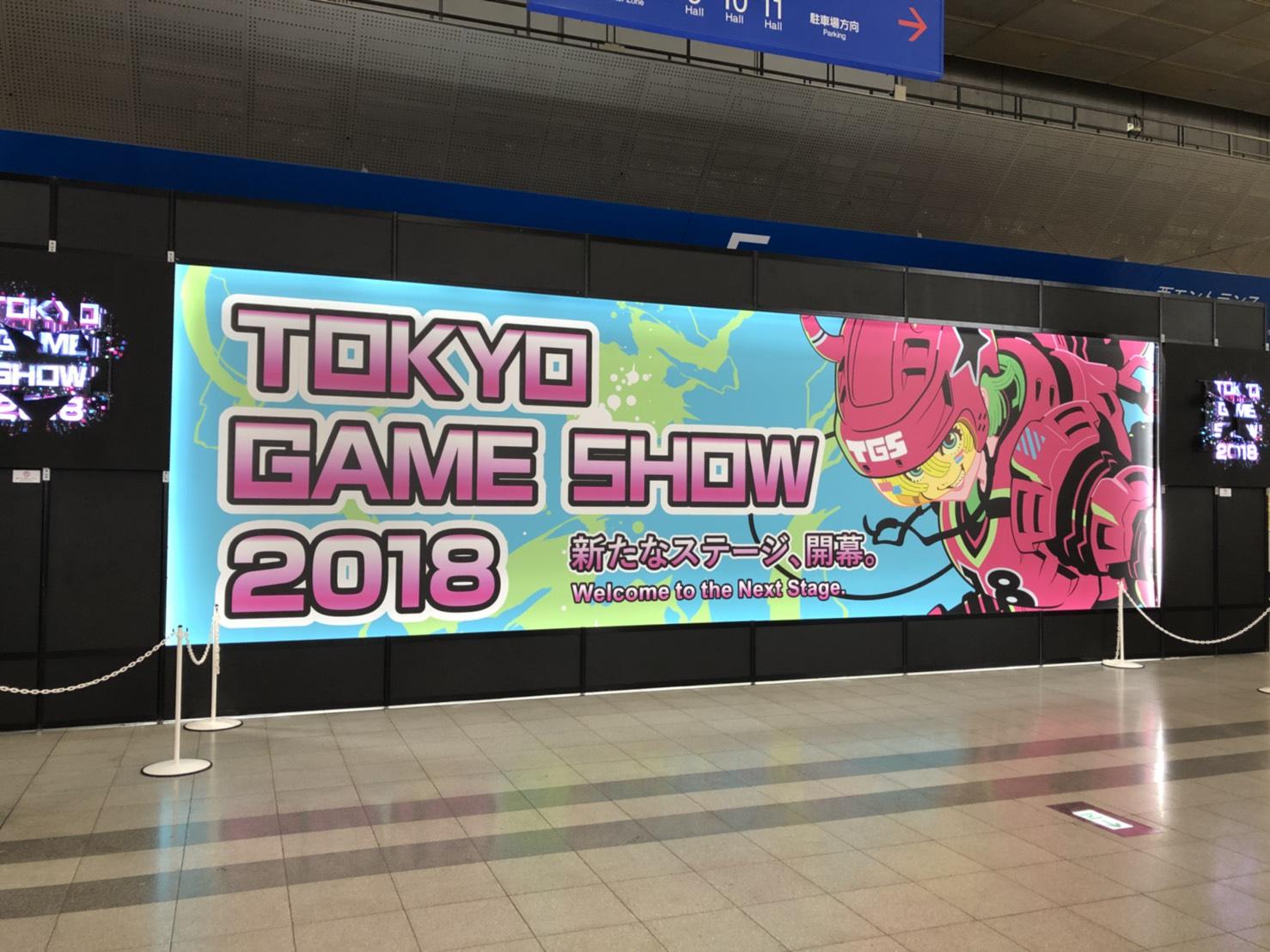 【TGS2018 速報レポート】FGO, 艦これ,FF,ストIVの人気コスプレイヤーも登場! / Highlight from TOKYO GAME SHOW 2018 – Part 2 –