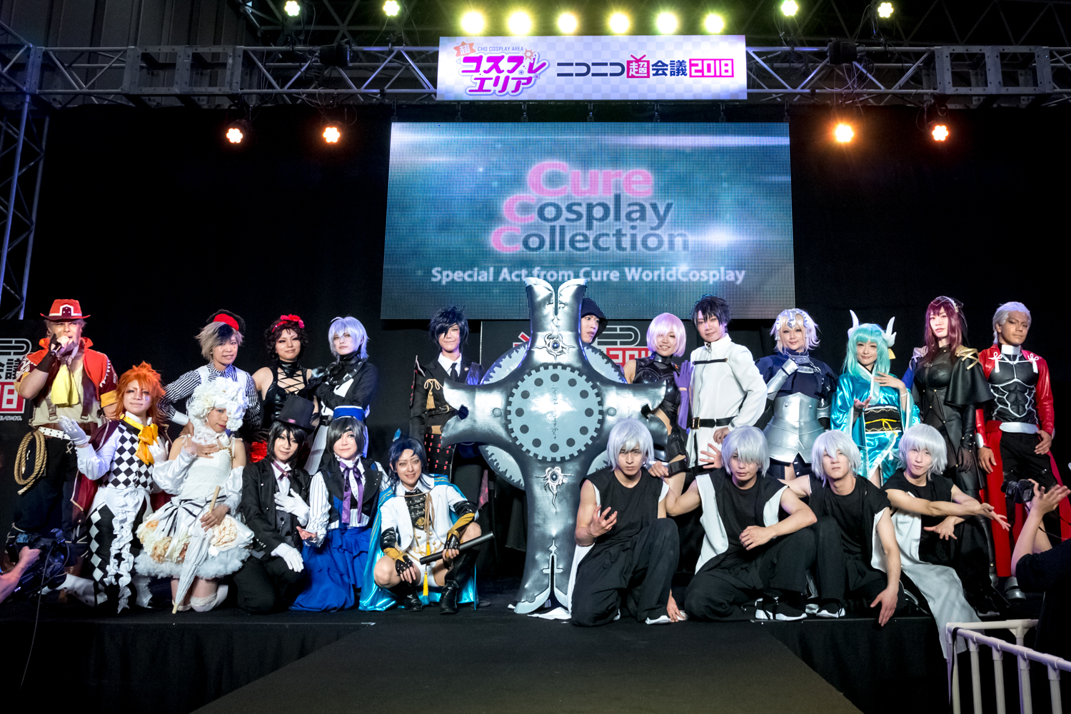 「NicoNico Cho Kaigi 2019」Cho Cosplay Area Stage will hold the「CureCosplayCollection」!