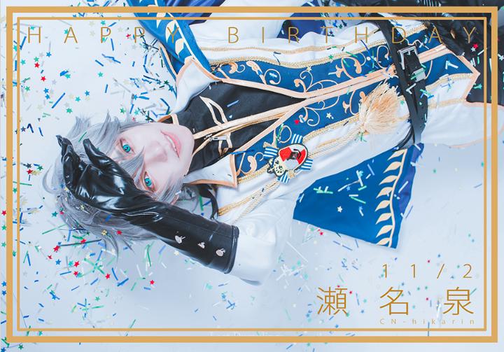 【Interview World Cosplayer Collection #026】  – Hikarin –