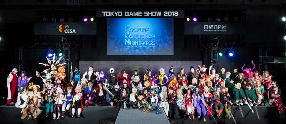 Cosplay Collection Night @ 東京ゲームショウ2019のステージ参加コスプレパフォーマンスチーム募集