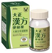 漢方処方 便秘治療薬《大黄甘草湯製剤》